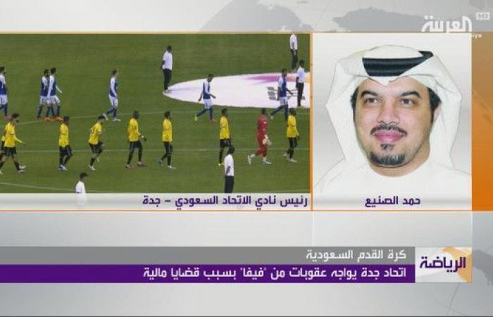 الصنيع: فهد المولد سيجدد بدعم من آل الشيخ