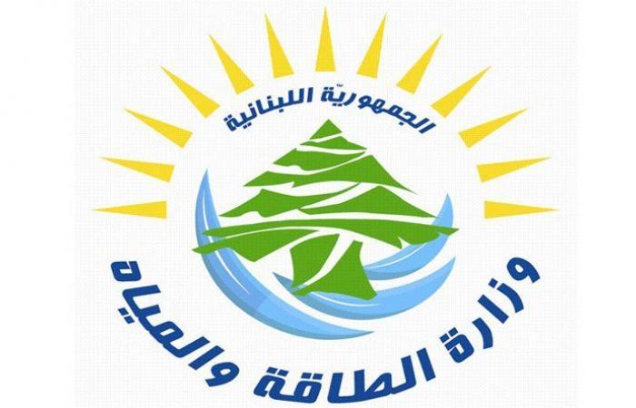 مديرية الموارد: اعمال الصيانة في سد شبروح بين 17 و 22 الحالي