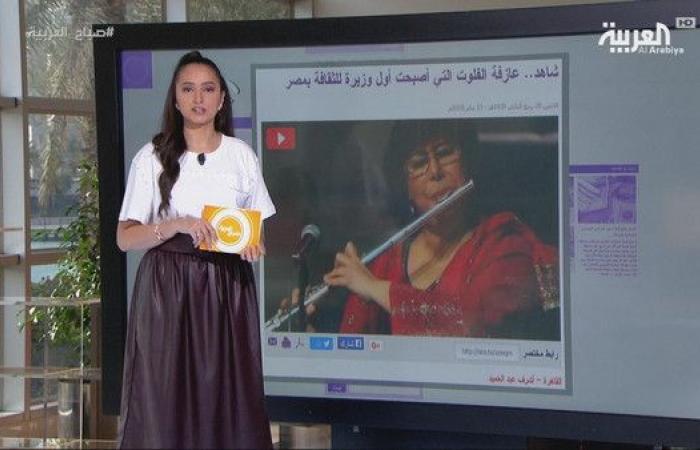 العربية.نت اليوم.. بتبوك مر النبي موسى وقصة وزيرة عازفة