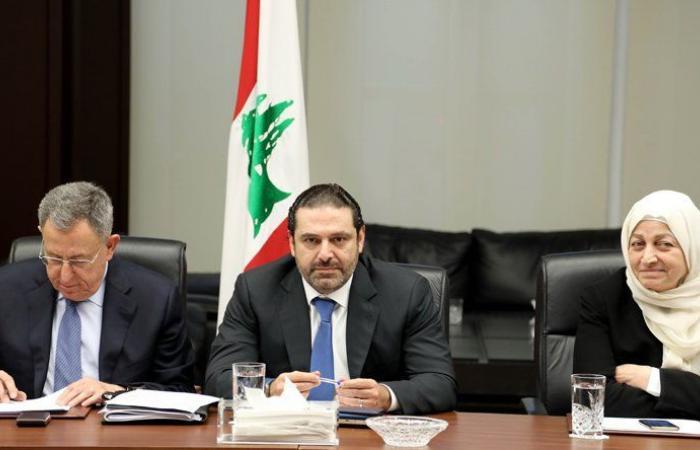 """كتلة """"المستقبل"""": الابواق العاملة على تخريب علاقة لبنان بالسعودية لن تحقق أهدافها"""