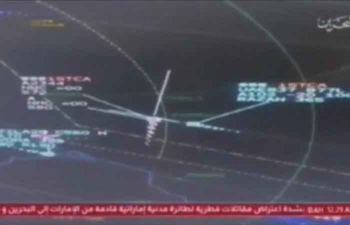 شاهد.. لحظة اعتراض مقاتلات قطر للطائرتين الإماراتيتين