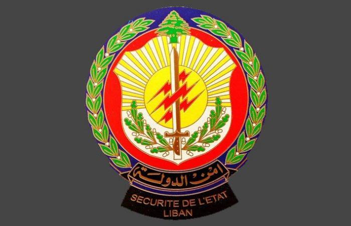 أمن الدولة أوقفت لبنانيا في عرمون