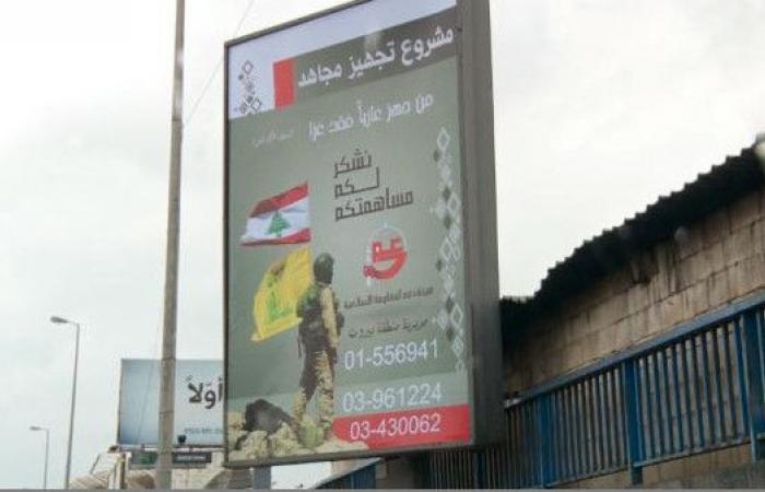 """حسن نصر الله """"يتسوّل"""" لتجنيد قتلة جدد في سوريا"""
