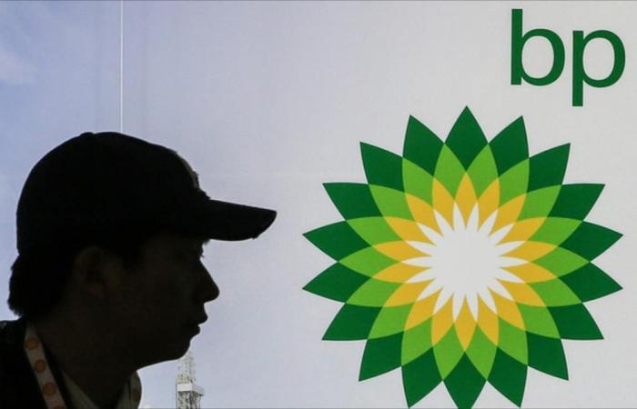 """اتفاق بين العراق و""""بي بي"""" لتعزيز إنتاج النفط بكركوك"""