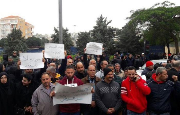 اعتصام للمياومين في ساحة رياض الصلح