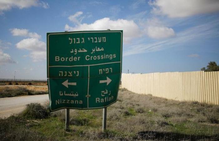 إسرائيل تقيم جداراً تحت الأرض على طول الحدود مع غزة