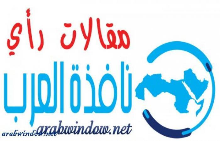 لبنان: شبكة المصالح أولاً