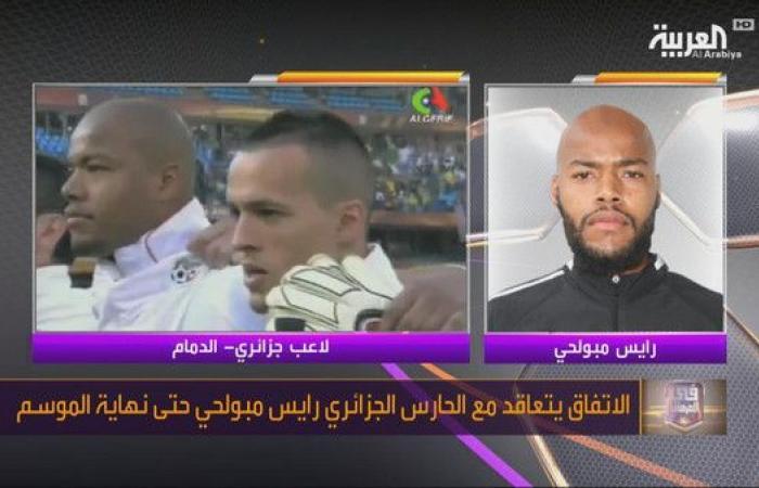 مبولحي: الدوري السعودي بات أقوى من السابق
