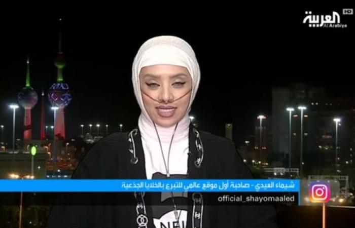 شابة كويتية تحارب السرطان بحملة #أنا_أقدر