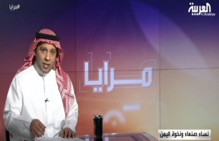 شاهد مرايا: نساء صنعاء ونخوة اليمن