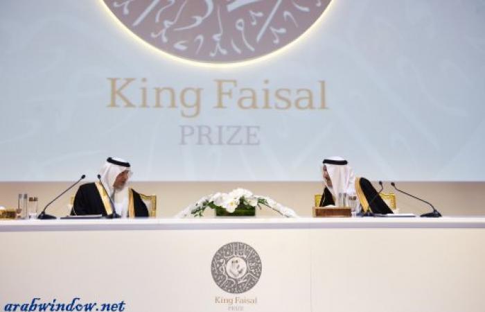 الإعلان عن أسماء العلماء والباحثين من خمسة بلدان الفائزين بجائزة الملك فيصل لعام 2018