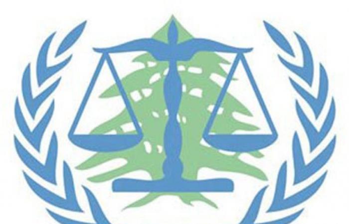 المحكمة الدولية: تسلمنا مساهمة لبنان في موازنة 2018