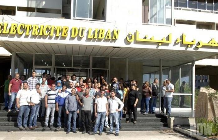 ما جديد الدعوة المقدمة من موظفي شركة كهرباء لبنان؟