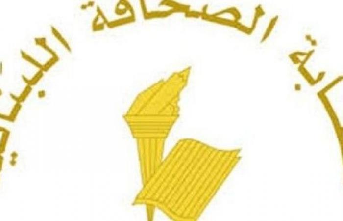 نقابة الصحافة: على دول الخليج إعادة النظر في قرار حظر السفر الى بيروت