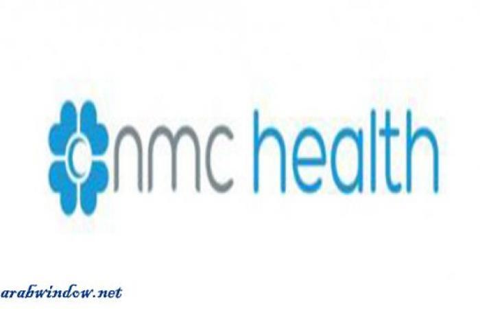 """الرئيس التنفيذي لـ """"ان ام سي"""" يتحدث في منتدى دافوس عن أهمية التكنولوجيا في قطاع الصحة"""