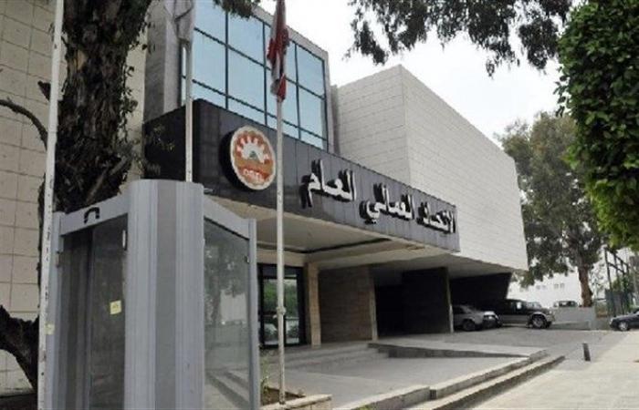 """""""العمالي العام"""" يستغرب تعميم الحريري: ترشيد الإنفاق يكون بمكافحة الفساد"""