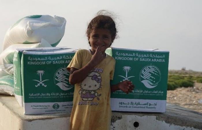 اليمن.. مساعدات إنسانية سعودية تصل محافظة حجة