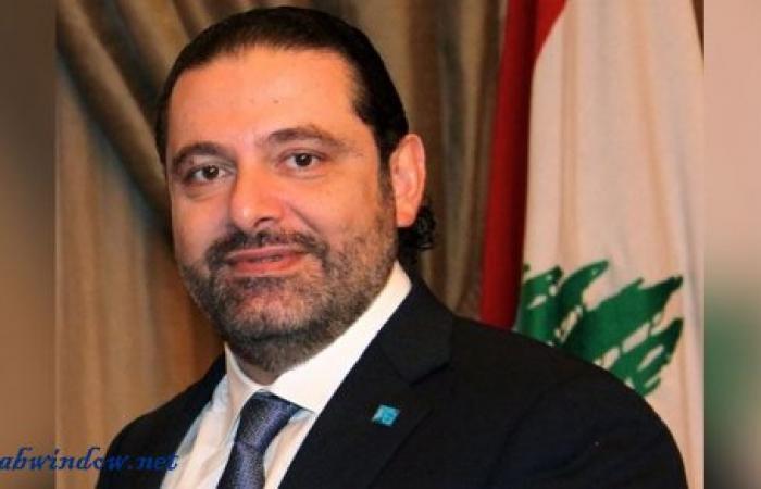 مهمة الحريري وانتخابات لبنان