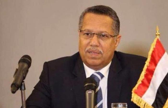 رئيس حكومة اليمن متفائل بالمبعوث الأممي الجديد