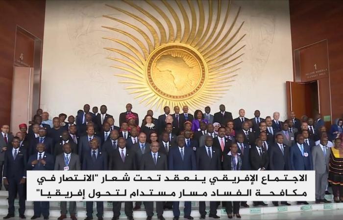 القمة الأفريقية تناقش الإرهاب والنزاعات