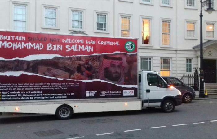 حملة بالشاحنات في لندن لرفض زيارة ابن سلمان
