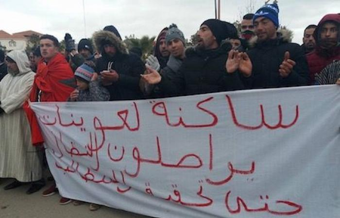 """المغرب..محتجون يحملون نعوشا بمسيرة تطالب بتنمية """"جرادة"""""""