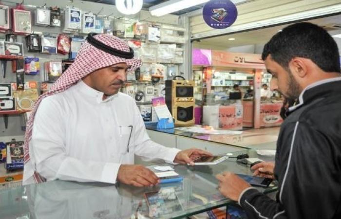 بدءًا من أيلول.. السعودية ستمنع العمالة الوافدة من 12 مهنة