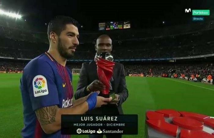 جائزة جديدة لنجم برشلونة