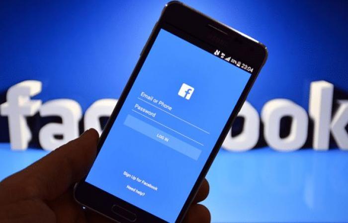 طريقة تخصيص آخر الأخبار في فيسبوك بعد التحديثات الأخيرة