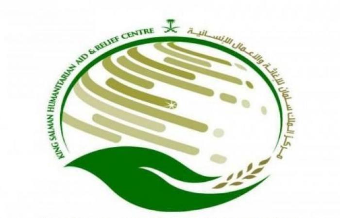 مركز الملك سلمان: 18 مليون دولار لإنشاء مشاريع في سوريا