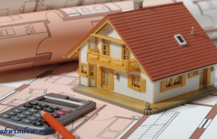 بالفيديو: قروض الإسكان في لبنان توقفت