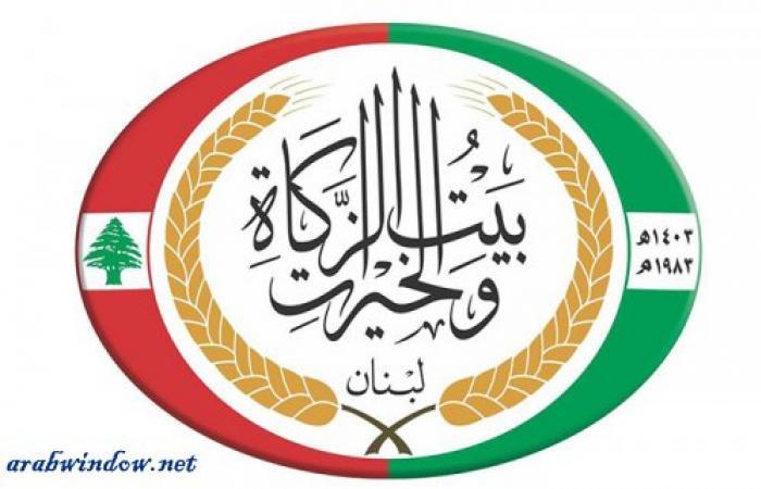 بيت الزكاة والخيرات تصدر بيان حول تحرك بعض مستخدمين في البيت بإحتجاج علني