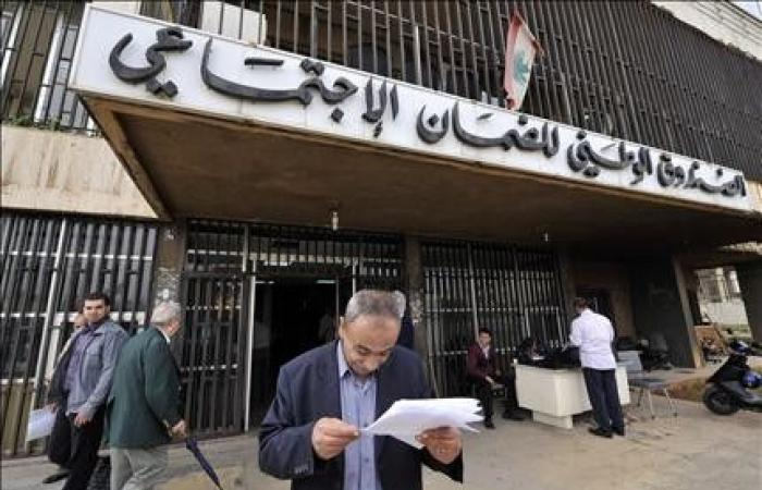 مفاجآت بمركز الضمان في بئر حسن.. هذا ما حصل مع المواطنين!