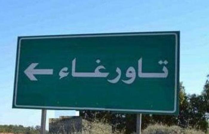 ليبيا.. توقعات بعودة نازحي تاورغاء وسط رفض من مصراتة