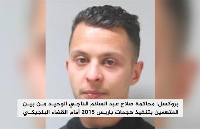 عبد السلام يلتزم الصمت بأولى جلسات محاكمته ببروكسل