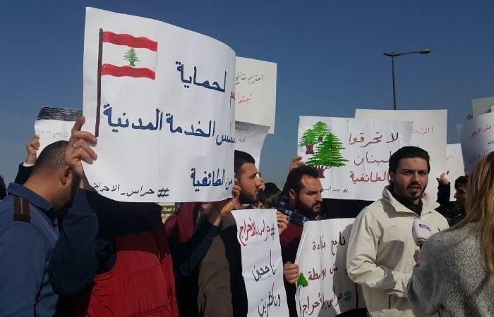 الناجحون في مباريات مجلس الخدمة المدنية في بعبدا يطالبون بإنصافهم