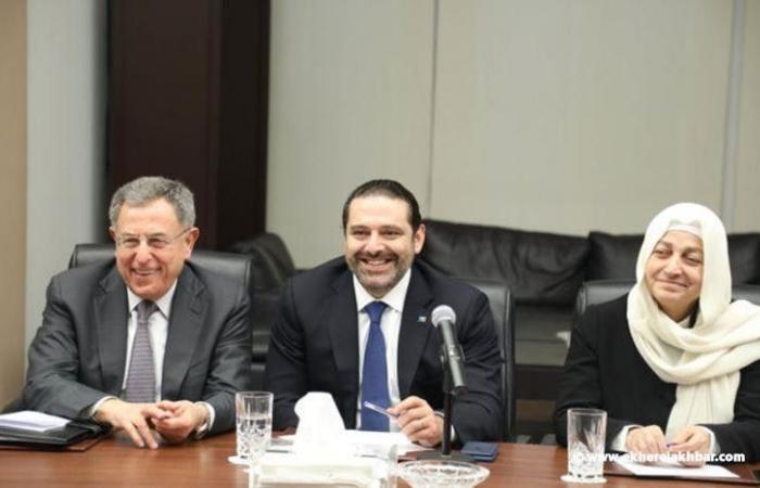 """""""المستقبل"""" أكدت تمسكها بحق لبنان في """"البلوك 9"""": اجتماع بعبدا خطوة في الاتجاه الصحيح"""