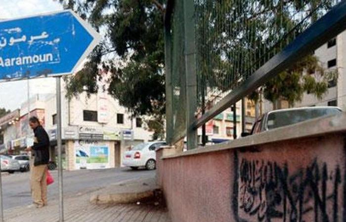 """جريحان باطلاق نار في عرمون.. و""""حزب الله"""" يرفع الغطاء عن المنفذ"""