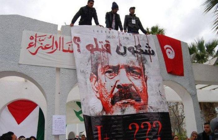 تونس.. 5 سنوات على اغتيال شكري بلعيد والحقيقة غائبة