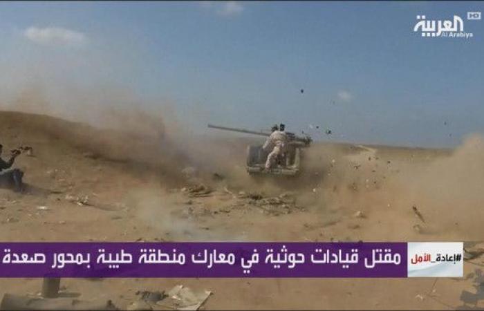 مقتل قيادي حوثي في تعز.. والتحالف يقصف تعزيزات عسكرية