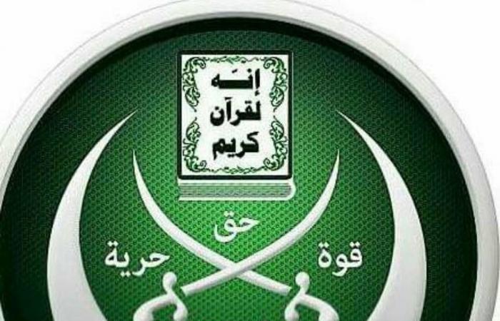 الجماعة الإسلامية في صيدا أطلقت ماكينتها الانتخابية
