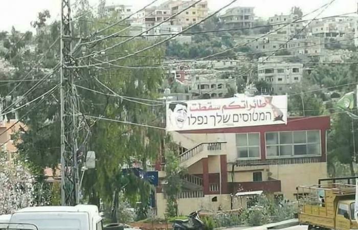 بالصور.. هكذا سخر اهالي الجنوب من الطائرات الإسرائيلة!