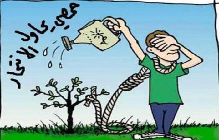 لماذا تنتشر النكات على أهالي حمص؟