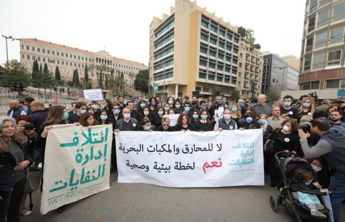 """وقفة احتجاجية لـ""""ائتلاف إدارة النفايات"""": الوضع كارثي!"""
