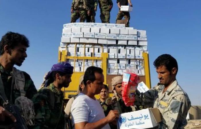 اليمن يطالب بتحقيق أممي حول نهب ميليشيا الحوثي للإغاثة