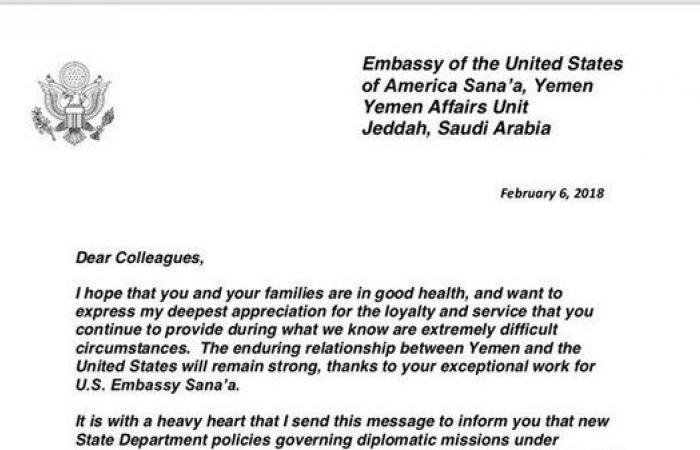 السفارة الأميركية تسرح 360 موظفاً يمنياً