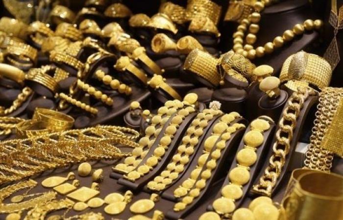 بنك يشتري الذهب بوتيرة كبيرة.. واحتياطاته بلغت 80 مليار دولار!