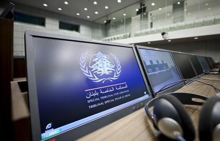 خطوة متطورة في عمل المحكمة الدولية الخاصة بلبنان