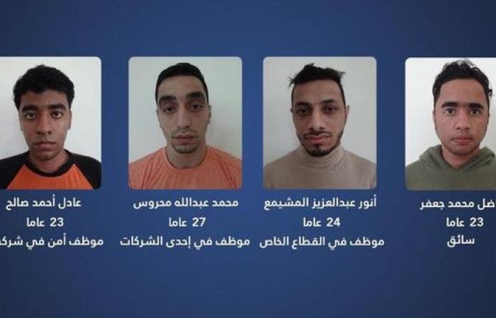 القبض على منفذي تفجير أنبوب النفط البحريني السعودي