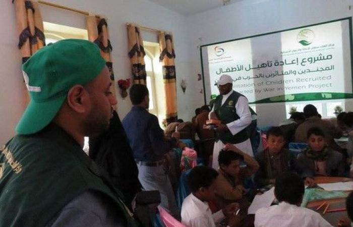 اليمن.. مركز الملك سلمان يواصل تأهيل أطفال الحرب